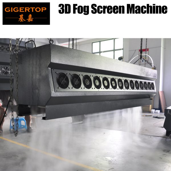 Gigertop-3D-Hanging-Fog-Screen-Machine-Flightcase-Pack-Fan-Blowing-Water-Mist-Curtain-Video-Phto-Logo